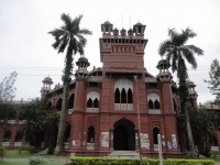 Curzon Hall now houses the Science Faculty of Dhaka University